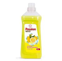 Универсальное средство для мытья пола Passion Gold с запахом лимона 1 л
