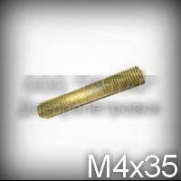 Шпилька М4х35 ГОСТ 9066-75 (ГОСТ 22042-76, ГОСТ 22043-76) кадмированная