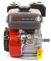 Двигатель бензиновый Bulat BW170F-T/20, фото 3