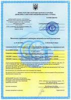 Получение разрешения органов СЭС (санстанция)