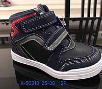 Детская демисезонная обувь для мальчиков Размеры 25-30