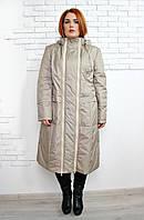 Демисезонное женское пальто Аврора бежевый (48-56)