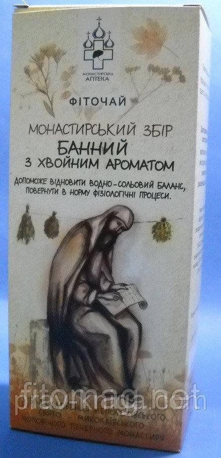 """Монастырский сбор """"Банный с хвойным ароматом""""100г"""
