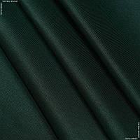 Плащевая ткань ОРТОН Ф темно-зеленый ВО