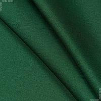 Плащевая ткань ОРТОН Ф зеленый ВО
