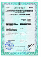 Получение лицензии на торговлю алкоголем и табаком