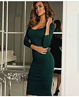 Женское платье облегающее