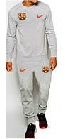 Костюм футбольный FC Barcelona (Nike) серый