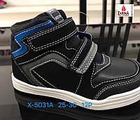 Детские демисезонные ботинки для мальчиков Размеры 25-30