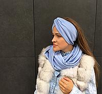 Тюрбан-шапка-повязка голубая