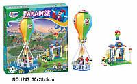Конструктор типа лего BELA PARADISE (275 деталей)