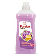 Универсальное средство для мытья пола Passion Gold 1 л.