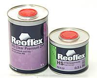 Акриловый лак Reoflex HS Clear Premium 2+1 (1 л) + отвердитель к лаку Reoflex HS Premium 2+1 (0.5 л)