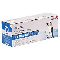 Картридж аналог HP CB543A и Canon 716 magenta (G&G NT-CB543A)