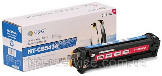картридж G&G NT-CB543A (аналог HP CB543A)