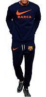 Тренировочный костюм FC Barcelona (Nike) синий