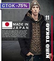 Японская куртка мужская зимняя Kiro Tokao - 8806