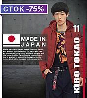 Зимняя куртка мужская японская Kiro Tokao - 8812