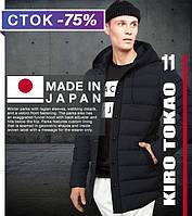 Японская куртка зимняя Киро Токао - 8806