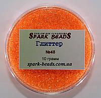 Глиттер (блестки), цвет - оранжевый флуоресцентный  10 г. №48, фото 1