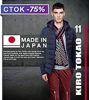 Японская зимняя куртка Киро Токао - 8815