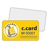 Нанесение печатного номера на пластиковые карты