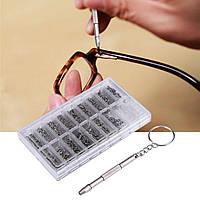 Набор: винты гайки отвертка для ремонта очков часов (1000 штук в наборе)