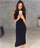 Женское облегающее платье миди