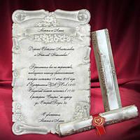 Пригласительные на свадьбу в виде свитка с цветочным тиснением и красной атласной лентой