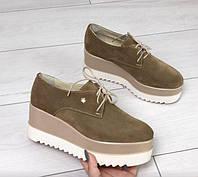 Туфли женские Замшевые на платформе Оливка