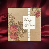 Крафтовые пригласительные на свадьбу с цветами