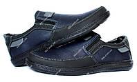 Туфлі - мокасини чоловічі чорні з синім (СКЛ--8-2чсз)
