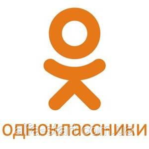 """ЖМИ ― ДЛЯ ПЕРЕХОДА В """"ОДНОКЛАССНИКИ"""""""