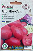 "Семена  томата Чио Чио Сан, среднеспелый 0,1 г, ""Бадваси"", Традиция"