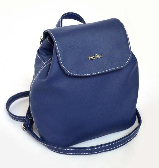 Женский синий мини рюкзак код 9-52 Уценка