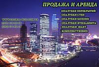 Опалубка перекрытия в аренду Киев