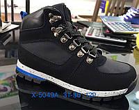 Чёрные демисезонные ботинки для мальчиков Размеры 31-36