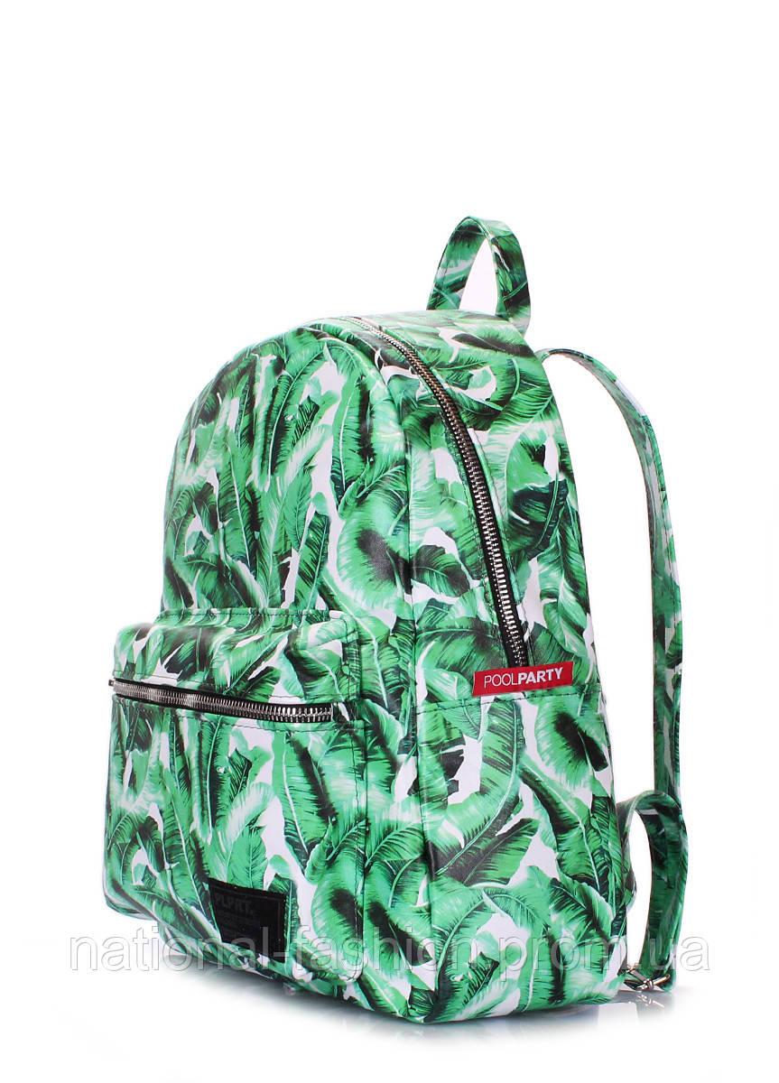 13bd02d5db25 Рюкзак женский кожаный POOLPARTY Xs (palm): продажа, цена в Киевской ...