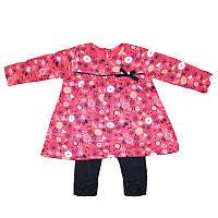Костюм для девочки 74-92 платье и лосины арт.5137