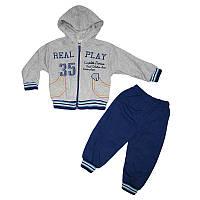 Костюм для мальчика 1-3года (80-98) кофта+штаны арт.553