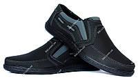 40 и 43 р Мужские туфли на резинку Львовской фабрики (СКЛ-7чср)