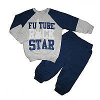 Костюм для мальчика 74-92 кофта+штаны арт.17515