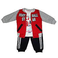 Костюм для мальчика 74-92 3-ка 2кофты+штаны арт.17520
