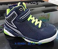 Детские спортивные демисезонные ботинки для мальчиков Размеры 25-30