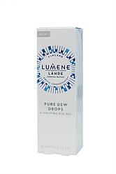 Lumene Lahde Purity Dew Drops Гель уважняющий для век 15 мл Код 1351
