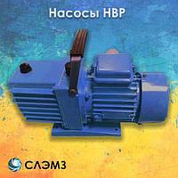 Насосы НВР-1,25Д, НВР-4,5Д, 3НВР-1Д - цены, запчасти и ремонт в Украине