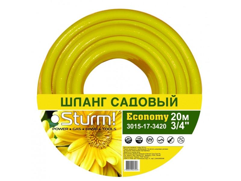 """3015-17-5820 Шланг садовый 5/8"""" 20м Economy желтый"""