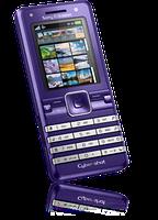 Корпус Sony Ericsson K770i фиолетовый, High Copy