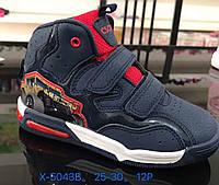 Синие детские спортивные демисезонные ботинки для мальчиков Размеры 25-30