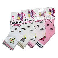 """Носочки для девочек 3 """"Battal"""""""